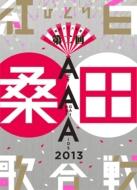 Kuwata Keisuke Act Against Aids 2013 Shouwa 88 Nendo!Dai 2 Kai Hitori Kouhaku Utagassen