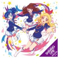 TVアニメ『アイカツ!』新OP/EDテーマ SHINING LINE* / Precious