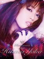 日笠陽子「Glamorous Live」Blu-ray
