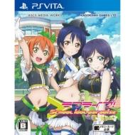 HMV&BOOKS onlineGame Soft (PlayStation Vita)/(Sale) ラブライブ! School Idol Paradise Vol.3 Lily White Unit