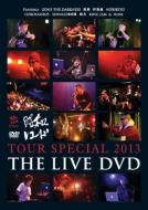 ���a���R�[�h TOUR SPECIAL 2013 -THE LIVE DVD-