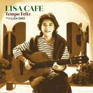 LISA Cafe(仮)