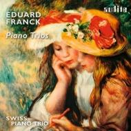 ピアノ三重奏曲集 スイス・ピアノ・トリオ