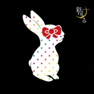 彩冷える (+DVD)【初回限定盤】
