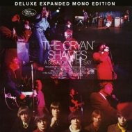 In The Sky (Deluxe Expanded Mono