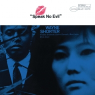 Speak No Evil (アナログレコード/Blue Note)