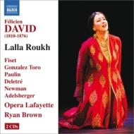 歌劇『ララ・ルーク』全曲 ブラウン&オペラ・ラファイエット、フィセ、ゴンザレス・トロ、他(2013 ステレオ)(2CD)