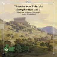 シンフォニア集第1集 G.シュマルフス&エヴァーグリーン交響楽団