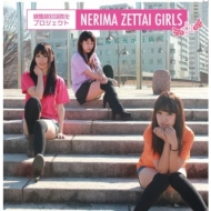 練馬 Zettai★Girls