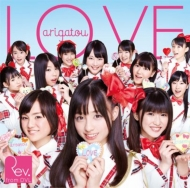 LOVE-arigatou- 通常盤Type-B