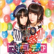 プチミレディア (+Blu-ray)【ブルーな日も元気になれる初回限定盤】