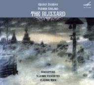 『吹雪』(フェドセーエフ&モスクワ放送響、1975年録音)、『プーシキンの花輪』(ミーニン&モスクワ室内合唱団)
