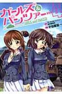 ガールズ&パンツァー 4 MFコミックス フラッパーシリーズ