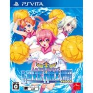 Game Soft (PlayStation Vita)/アルカナハート3 Love Max!