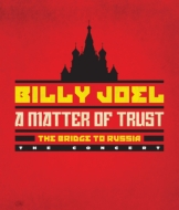 Matter Of Trust: The Bridge To Russia: The Music(2CD)