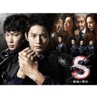 S-最後の警官-ディレクターズカット版 Blu-ray BOX