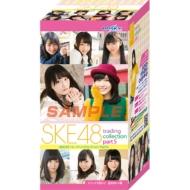 SKE48 トレーディングコレクション 5 【1BOX】