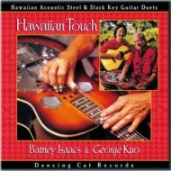 ハワイアン スラック キー ギター マスターズ シリーズ13 ハワイアン タッチ・甘きスティール ギターの調べ・