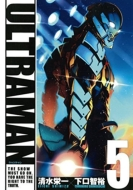 ULTRAMAN 5 フィギュア付き限定特装版 ヒーローズコミックス