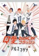 ローチケHMVアルスマグナ/Q愛 Dancin' フラッシュ (+cd)