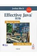 Effective Java The Java Series