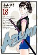 Azumi-あずみ-18 ビッグコミックスペリオール