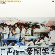 Red Krayola (Red Crayola) /Hazel
