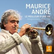 最高の生命〜モーリス・アンドレ・ベスト(3CD)