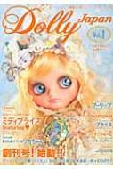 Dolly Japan Vol.1