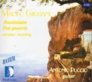 ギターのためのロッシニアーナ&ポプリ全集 プッチョ(3CD)