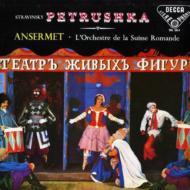 バレエ音楽「ペトルーシュカ」:エルネスト・アンセルメ指揮&スイス・ロマンド管弦楽団 (180グラム重量盤レコード/Speakers Corner)