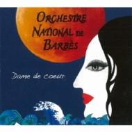 Dame De Coeur: ハートの女