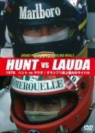 ローチケHMVSports/1976 ハント Vs ラウダ / グランプリ史上最大のライバル