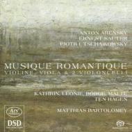 String Quartet, 2, : Tenhagen Q M.bartolomey(Vc)+sauter: Musique Romantique, Tchaikovsky