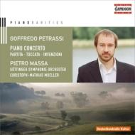 ピアノ協奏曲、ピアノのためのパルティータ、インベルツィオーニ、他 マッサ、ミュラー&ゲッティンゲン響