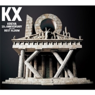 BEST ALBUM 「KX」  (+DVD)【初回限定盤】
