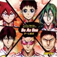 TVアニメ『弱虫ペダル』第3クールオープニングテーマ::Be As One