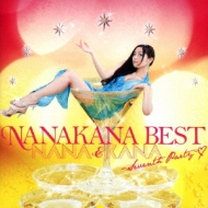 NANAKANA BEST NANA & KANA-Seventh Party-【カナ盤】