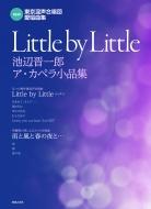 New 東京混声合唱団愛唱曲集 Little By Little 池辺晋一郎アカペラ作品集