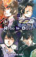 天野明 キャラクターズビジュアルブック Rebo to Dlive ジャンプコミックス