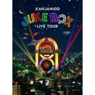 KANJANI∞ LIVE TOUR JUKE BOX 【初回限定盤】
