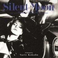 Silent Moon +1