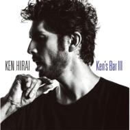 Ken's Bar III