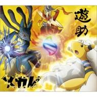 Sunshine / メガV(メガボルト)(+DVD)【初回限定盤B】