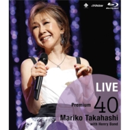 LIVE Premium 40 (Blu-ray)