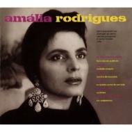 Amalia Rodrigues: 幻のファースト オリジナル アルバム