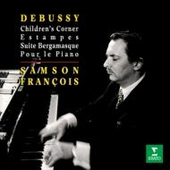 ベルガマスク組曲、子供の領分、版画、ピアノのために フランソワ