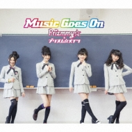 Music Goes On (+DVD+フォトブック)【初回生産限定盤】(仮)