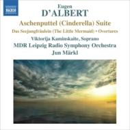 管弦楽組曲『シンデレラ』、『小さな人魚姫』、序曲集 準・メルクル&MDR交響楽団