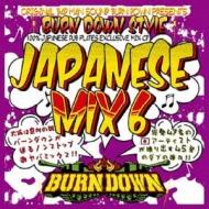 "100% JAPANESE DUB PLATES MIX CD ""BURN DOWN STYLE"